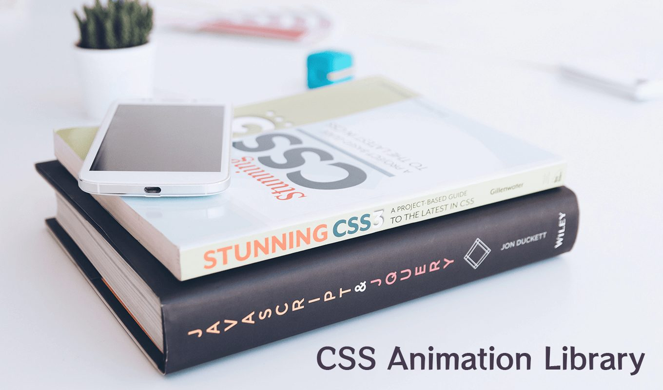 css-animation-library